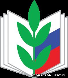 Профсоюз работников народного образования и науки РФ МОБУ СОШ 6 г.Тында